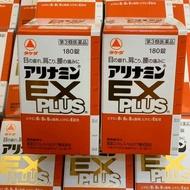 日本代購 合利他命180錠 一組二罐合售共360錠