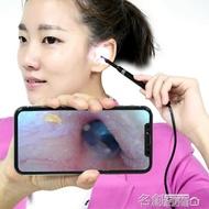 掏耳神器可視挖耳勺成人采耳工具套裝發光耳勺兒童挖耳朵神器 名創家居館