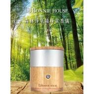 全新現貨Bonnie House 森林淨氧隨身賞香儀