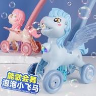 兒童泡泡機玩具電動全自動吹泡泡相機小馬泡泡小推車網泡泡槍泡水