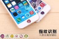 【3款100】iPhone 6 PLUS i5 5S ipad HOME保護貼 按鍵貼 指紋識別 卡通 home 貼