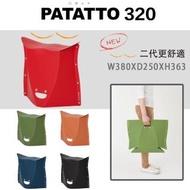 【PATATTO】二代 日本 PATATTO 320 日本摺疊椅 日本椅 椅子 露營椅 紙片椅 日本正版商品(紅)
