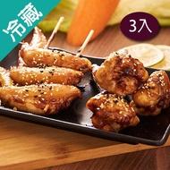 【大成】肉質軟嫩雞翅3盒(翅小腿)(500g±5%/ 盒)【愛買冷藏】