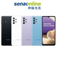 SAMSUNG Galaxy A32 5G SM-A326 6G/128G 神腦生活