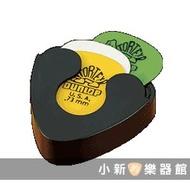 Dunlop 匹克盒 pick夾 彈片盒  5001