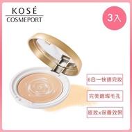【KOSE COSMEPORT】Nudy Couture CC礦物蜜粉餅(3入組)
