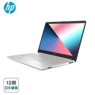 【HP】15s-du1020TX (i5-10210U/8GB/MX130-2GB/512GB PCIe/W10/FHD/15.6)