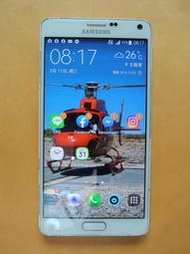 三星最後一支可自換電池的旗艦機 Galaxy Note4 四核5.7吋 1600萬畫素 可代為ROOT