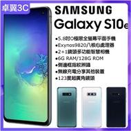 全新未拆封 三星 Samsung Galaxy S10e 手機 6G/128GB 原裝正品 保固一年 有N10 S20