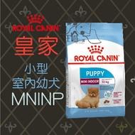 法國 皇家 ROYAL CANIN 小型室內幼犬 (MNINP) 1.5kg /3kg