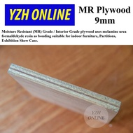Plywood 9mm Moisture Resistant (MR) Gred1