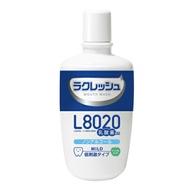 樂可麗舒 L8020 乳酸菌漱口水(蘋果薄荷味)-溫和沁涼款