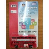 TOMICA 東京晴空塔限定玩具車合金車風火輪兒童玩具擺件公仔