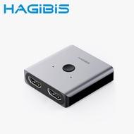 【HAGiBiS海備思】HDMI一進二/二進一出雙向切換4K影音轉接器