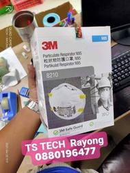 3M 8210 หน้ากากป้องกันฝุ่นละออง ฟูมโลหะ มาตรฐาน N95 ชนิดใช้แล้วทิ้ง __Lot นี้ หมดอายุ 02/2026__รับประกัน สินค้า 3M ไทย แท้ (บรรจุ 20 ชิ้น/กล่อง)