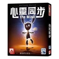 【浣熊子桌遊】(贈厚牌套)The Mind 心靈同步 繁體中文版 正版