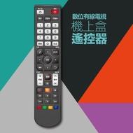 【機上盒遙控器】適用於凱擘大寬頻、台灣大寬頻