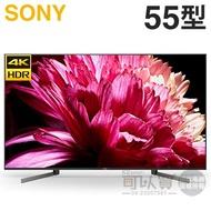 SONY 索尼 ( KD-55X9500G ) 55型【X9500G系列】4K高畫質數位液晶電視《送基安回收,限台中市》