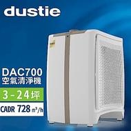 瑞典Dustie 5-24坪 達氏智慧淨化空氣清淨機 DAC700 送Canon相印機+聲寶電暖器