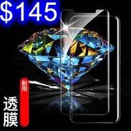 華為 HUAWEI 鋼化膜 3D曲面全屏覆蓋膜 華為 Mate20 pro 熱彎曲玻璃螢幕保護貼 彩色滿版玻璃手機貼膜