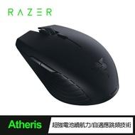 【Razer 雷蛇】Atheris 刺鱗樹  無線電競滑鼠(RZ01-02170100-R3A1)