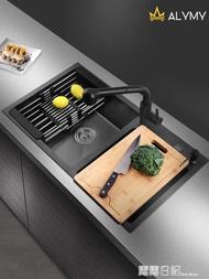 德國黑色水槽雙槽 納米洗菜盆廚房304不銹鋼水池洗碗池菜盆家用
