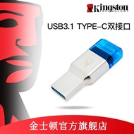 現貨速達 kingston金士頓 FCR-ML3C 高速USB3.1 type-c雙接口 讀卡器