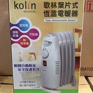 歌林葉片式恆溫電暖器 KFH-HC05