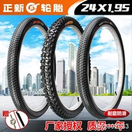 tayar positive new tire 24X1.95 bicycle tire 24*1.95 Road bike bicycle inner and outer tires 24 inches 50-507