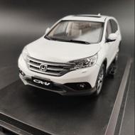 獨家🔥合金模型1:18 1/18 Honda CRV4 CRV四代 金屬模型車 絕版模型車