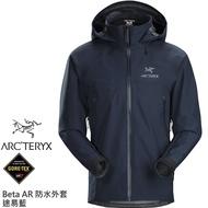 Arc'teryx 始祖鳥 男 BETA AR 風雨衣 連帽防水外套 GTX 登山 戶外 途易藍 21782 綠野山房