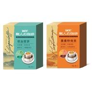 UCC 產地嚴選濾掛式咖啡(耶加雪菲/薇薇特南果) 8gx6入/盒蝦皮24h 現貨