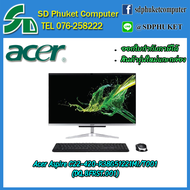 Acer คอมพิวเตอร์ Computer All In One PC Acer Aspire C22-420-R38G51221Mi/T001 (DQ.BFRST.001)