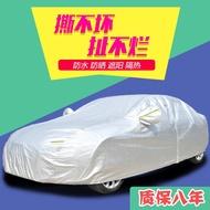 【ben】北京現代全新勝達車衣車罩SUV專用加厚牛津布防曬防雨外罩汽車套