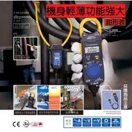 【eYe攝影】現貨 日本製 唐和公司貨 HIOKI 3280-10 F 防摔 超薄型 鉤錶 交流 電表 電錶