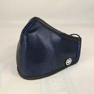 PYX 品業興 H康盾級 口罩 - 紫靛藍