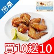 【買10送10】大成美式香檸辣雞翅300G/包