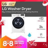 LG FV1408S4W 8kg, AI Direct Drive Front Load Washing Machine + Free Delivery