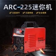 台灣免運24H現貨 110V家用小型電焊機 點焊機 迷你機 防水設計 無縫焊接 無極調節 氬焊機 鋁焊機 ARC-225