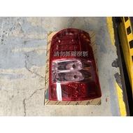 TOYOTA WISH 04 05 06 原廠全新品 尾燈 (3個燈泡孔) 一邊2500