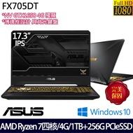 【ASUS】華碩 17.3FHD/AMD Ryzen7/8G/256G+1TB/GTX1650 4G/Win10電競筆電(FX705DT-0021B3750H)