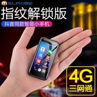 MELRSOE S9超薄迷你學生男女網紅智能全網通4G抖音同款卡片小手機