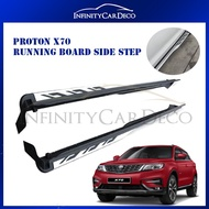 Proton X70 Side Step Door Running Board
