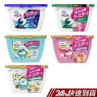 P&G ARIEL 日本 2020年新版 3D洗衣膠球 16顆17顆/盒 盒裝 蝦皮24h 現貨