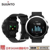 (領券再享折扣)【H.Y SPORT】 Suunto 3 Fitness 經典黑 運動腕錶 免運 贈日本SASAKI運動毛巾