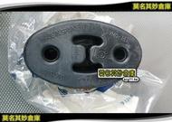 莫名其妙倉庫【CP083 排氣管吊耳】原廠 15-18年 消音器 吊耳 尾管吊耳 Focus MK3.5