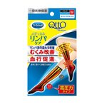 Reckitt Benckiser Japan  MediQtto MQ醫療襪大號