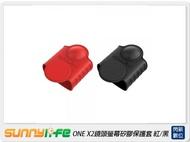 【銀行刷卡金+樂天點數回饋】Sunnylife ONE X2 鏡頭螢幕矽膠保護套 紅/黑 (OneX2,公司貨)INSTA360