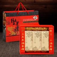 101堅果-三陽開泰堅果禮盒