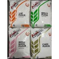 Prima Flour 1kg/ Top Flour, Bread Flour, Cake Flour & Hong Kong Flour 1kg